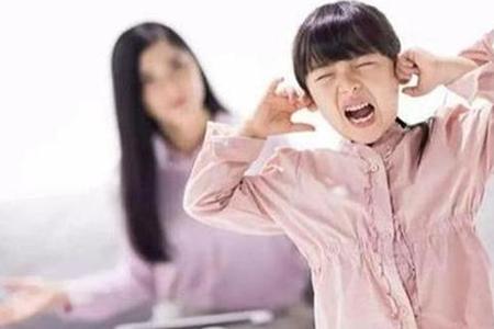 孩子产生了厌学情绪怎么办?